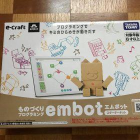 ロボットプログラミング(embot)